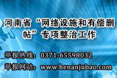 �`法(fa)和不良(liang)信息�e��(bao)